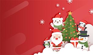 Merry<br>Christmas