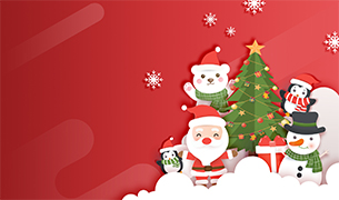 Merry <br>Christmas