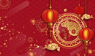 Celebrate <br>Lunar New Year
