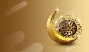2021 <br> Ramadan