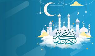 Eid <br>al-Fitr
