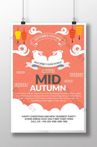 Affiche de flyer du festival de la mi-automne Modèle PSD