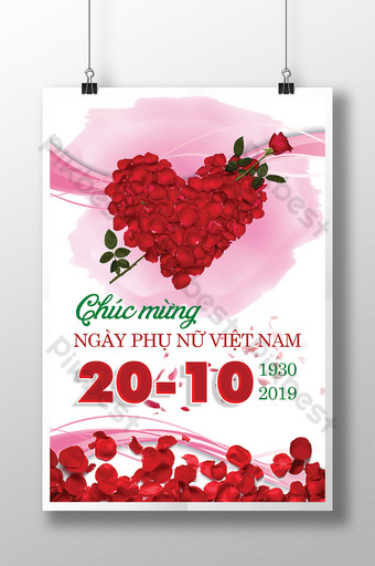 вьетнамский женский день романтическая роза плакат шаблон шаблон PSD