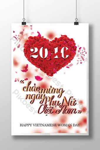 вьетнамский женский день сытные розы плакат шаблон шаблон PSD