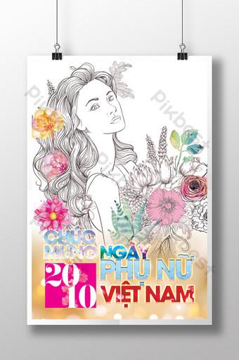 вьетнамский женский день женщина с цветами плакат шаблон шаблон PSD