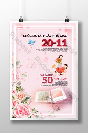 زهرة الخنصر ملصق يوم المعلم الفيتنامي قالب PSD