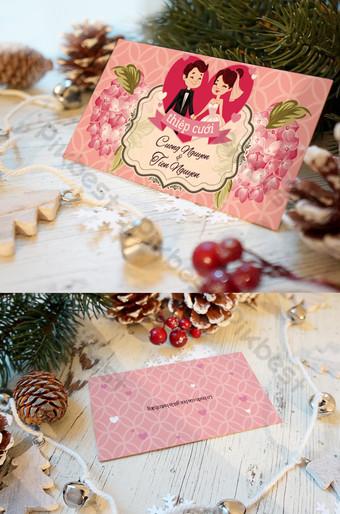 Carte d'invitation de mariage copieuse Pinky Modèle AI