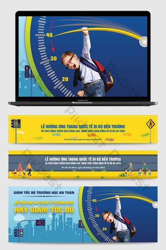 anak kartun gaya latar belakang spanduk keselamatan lalu lintas billboard Latar belakang Templat PSD