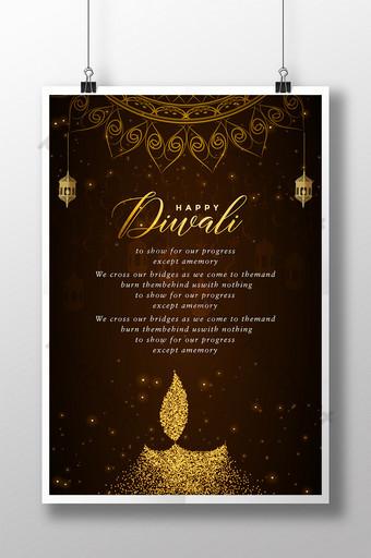 ديوالي الذهبي ديوالي شمعة ضوء ملصق المهرجان قالب AI