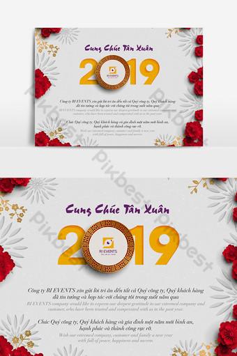 Certificat de carte de remerciement du Vietnam 2019 Modèle AI