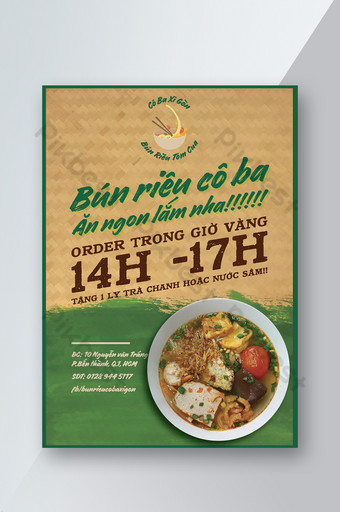 menú de restaurante pho vietnamita de estilo retro Modelo AI