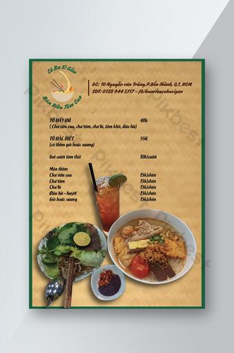 menú del restaurante pho vietnamita retro Modelo AI