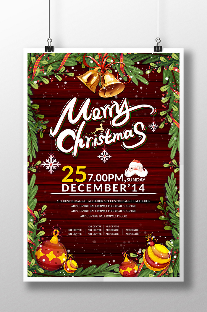 merry christmas jingle bell gift party posters