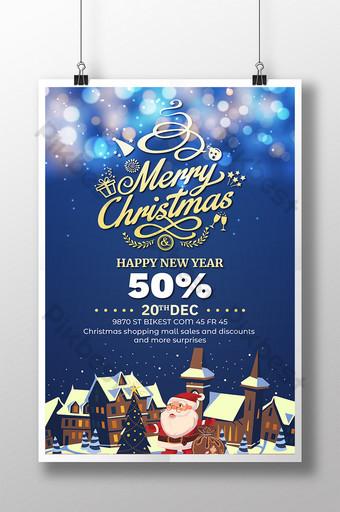 cartel de la noche ligera de las casas nevadas de la feliz navidad Modelo AI