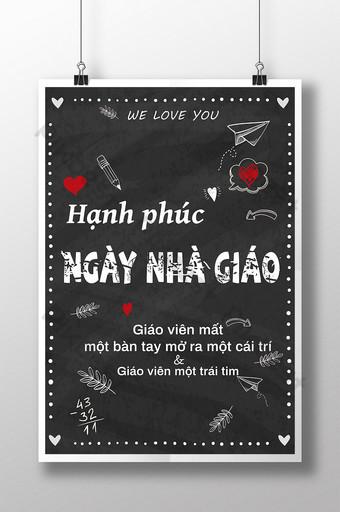 Tableau de jour des enseignants en affiche de coeur de craies Modèle PSD