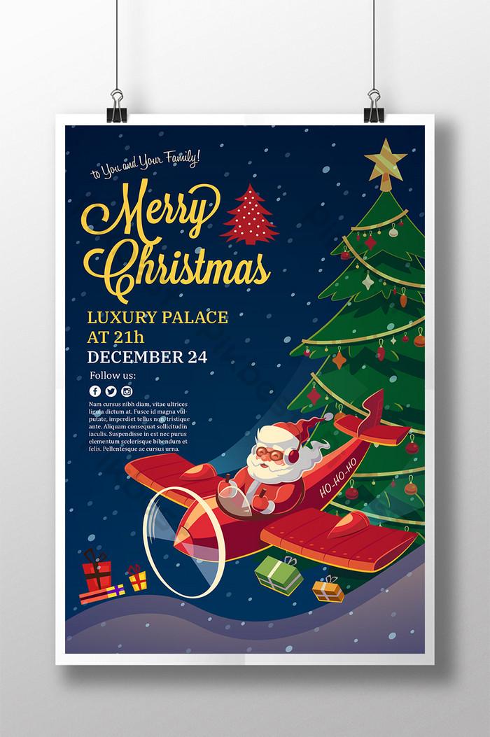聖誕快樂鈴兒樹海報