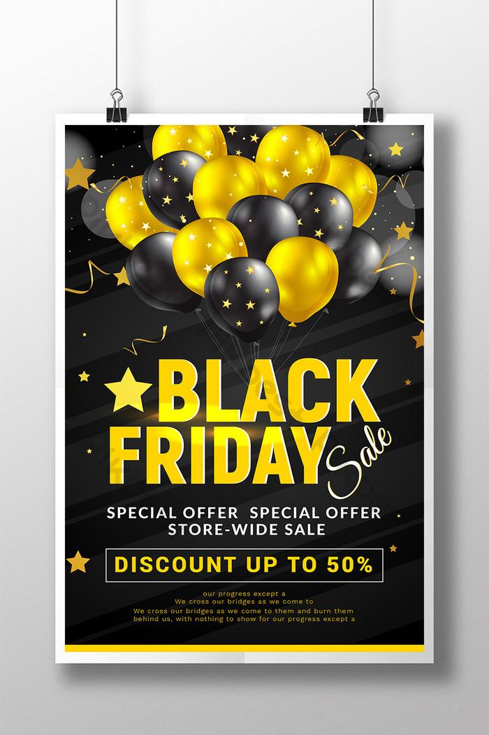 poster jualan belon hitam dan emas hari jumaat