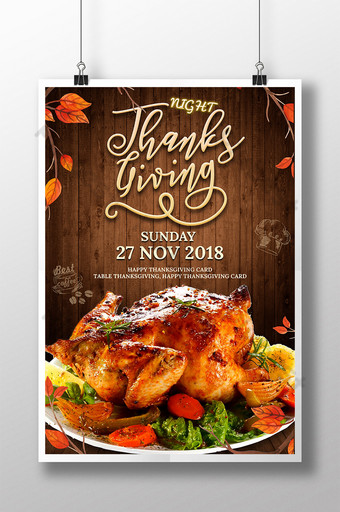 عيد شكر سعيد ملصق تركيا لذيذ قالب PSD