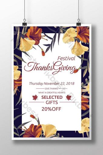 سعيد الشكر بيع ملصق الزهور الجميلة قالب PSD