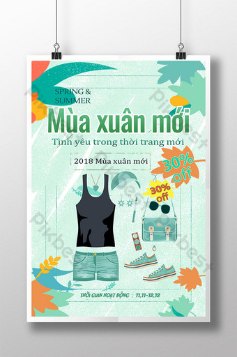 Seasonal New Products Popular Clothes Cyan Posters Template PSD