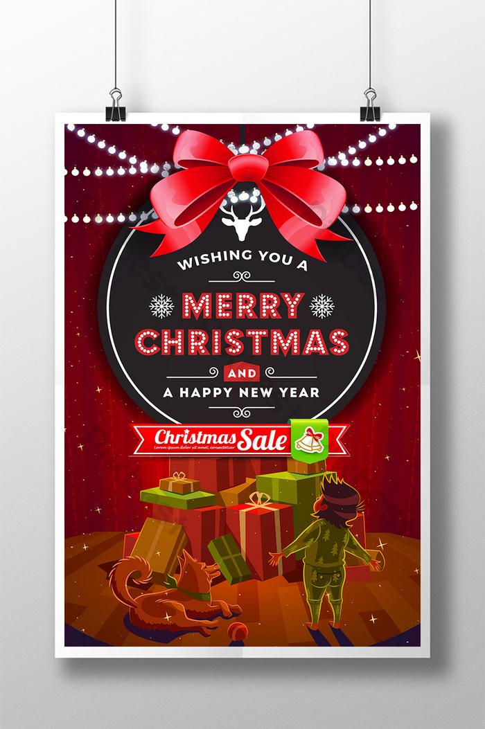 聖誕快樂許多禮物和新年快樂海報模板