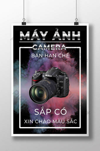 Ecommerce Electronic Product Camera Colored Powder Poster Template PSD