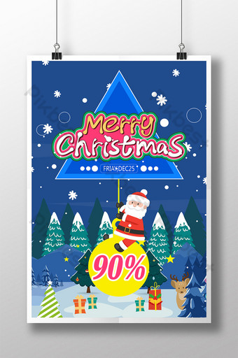 cartel del árbol de navidad de la noche nevada de la feliz navidad Modelo AI