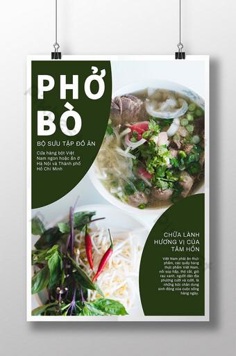 Món ăn Việt Nam món ăn poster phở bò Bản mẫu PSD