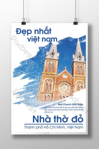 Templat poster gereja bangunan biru kreatif Templat PSD