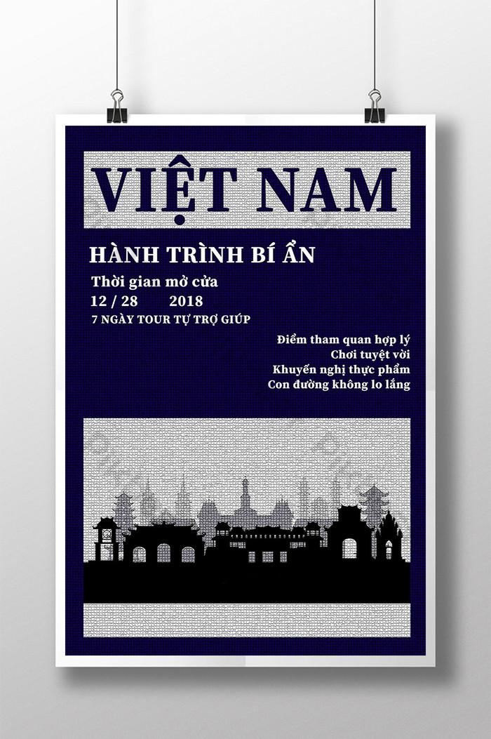 베트남 여행 도시 실루엣 블루 간단한 포스터