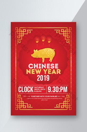 Nouvel an du cochon 2019 Flyer Paper Cut Modèle de cochon Modèle PSD