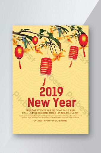 Modèles de lanterne de fond jaune flyer 2019 nouvel an Modèle PSD