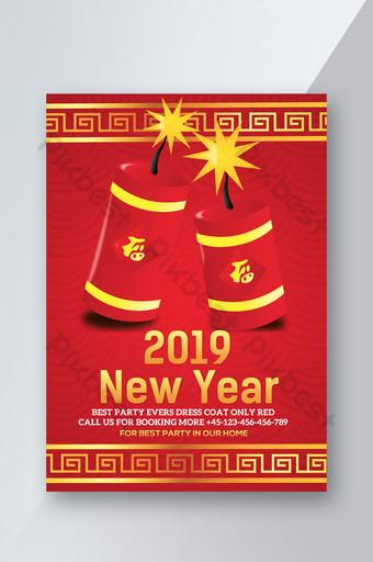 Modèles de flyers de fond rouge pour le nouvel an chinois Modèle PSD