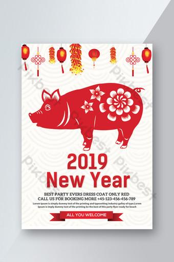 Modèle de cochon découpé en papier de bonne année psd flyer Modèle PSD