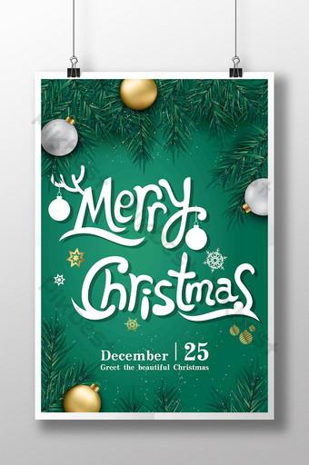 ملصق عيد الميلاد البوب الأخضر مع ملصق كلمات wite قالب PSD