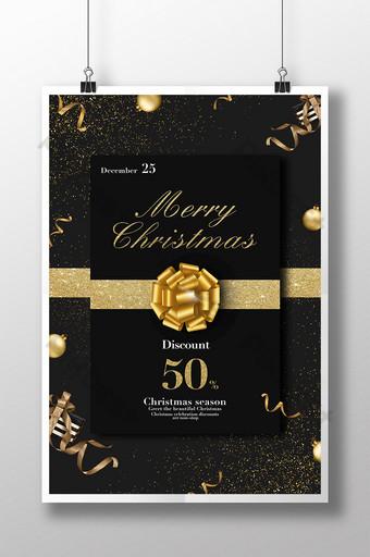 أزياء الإبداعية عيد الميلاد الكلمات السوداء والذهبية ملصق قالب PSD