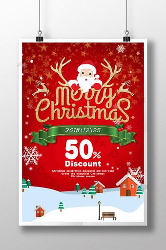ندفة الثلج البوب ملصق عيد الميلاد الأخضر الأحمر سانتا ملصق قالب PSD