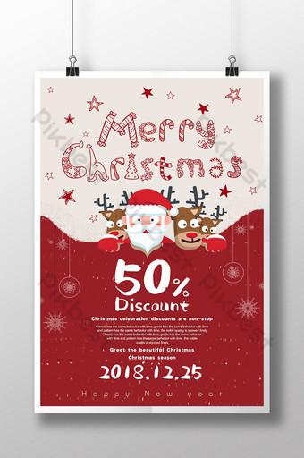 cartel de descuento de fondo rojo de navidad creativo de dibujos animados Modelo PSD