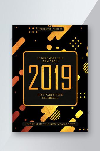 Modèles de flyers de fond noir pour le réveillon du nouvel an Modèle PSD