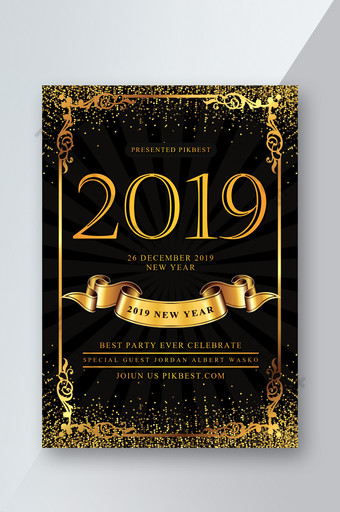 Modèles de flyers Golden World pour la soirée du nouvel an Modèle PSD