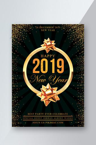 Flyer de mots d'or du soir du nouvel an élégant Modèle PSD