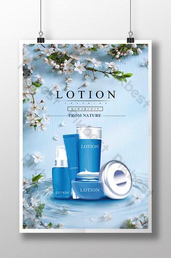 Pop creativo blu piccolo bouquet fresco acqua modello poster di bellezza Sagoma PSD