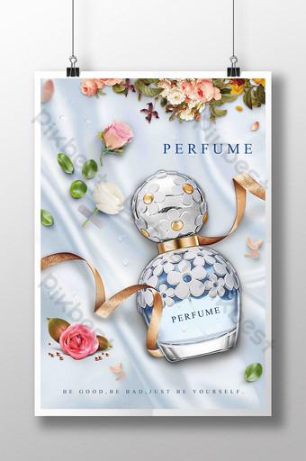 fashion kreatif parfum poster kecantikan buket biru kecil segar Templat PSD