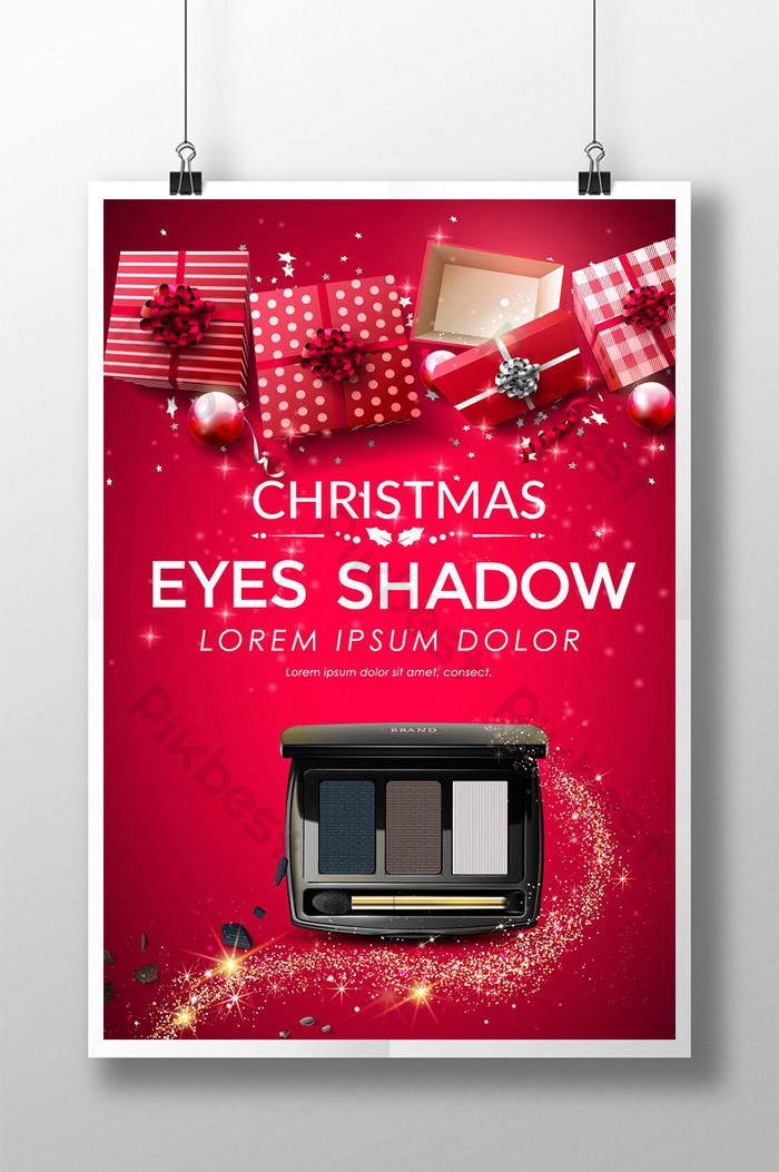 化妝品聖誕節化妝眼影禮物紅色美女海報