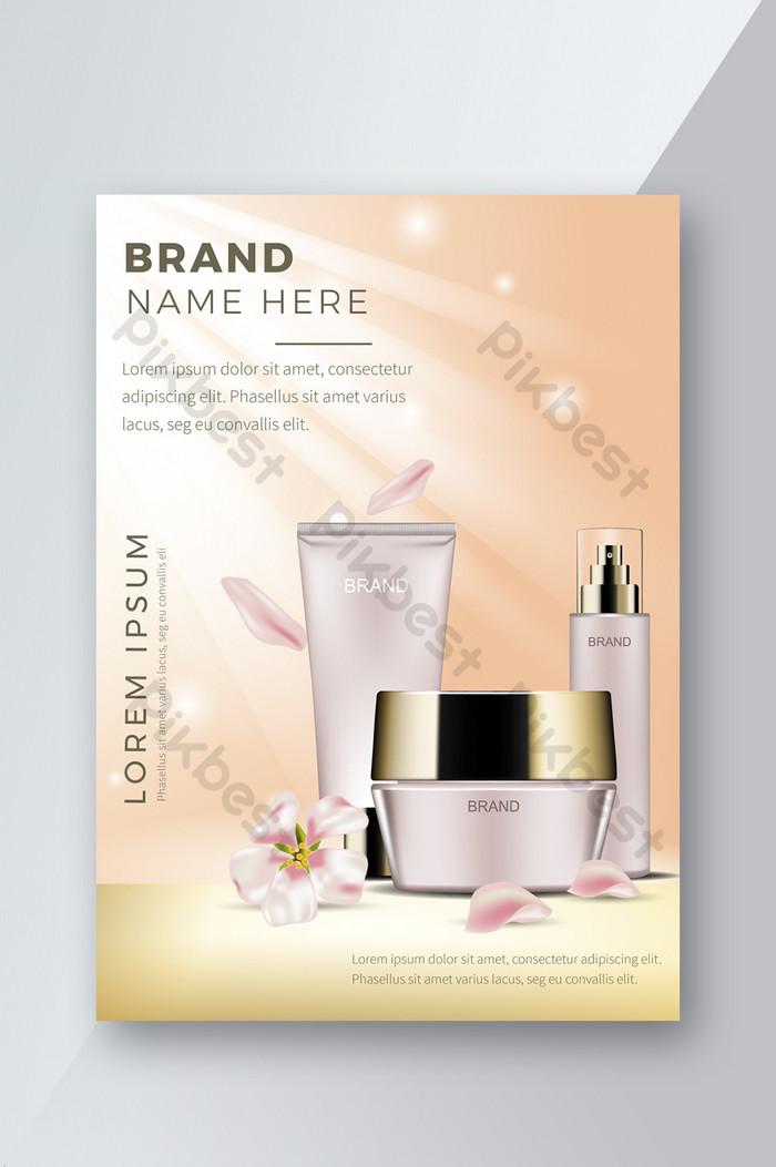 花卉元素傳單的化妝品化妝護膚