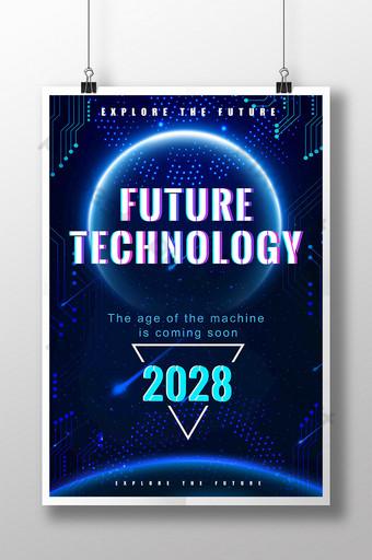 visão criativa de moda destaca poster de tecnologia de futuro detalhe legal Modelo PSD