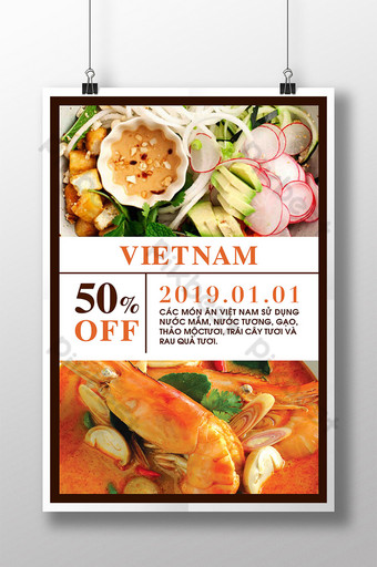Fashion Vision Highlight Discount Detail Seductive Vietnamese Food Poster Template PSD