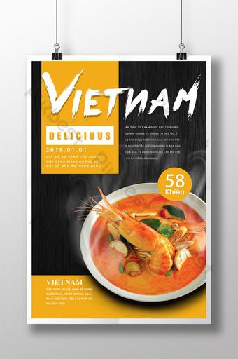Orange Red Popular Seductive Prawn Impact Price Vietnam Food Poster Template PSD