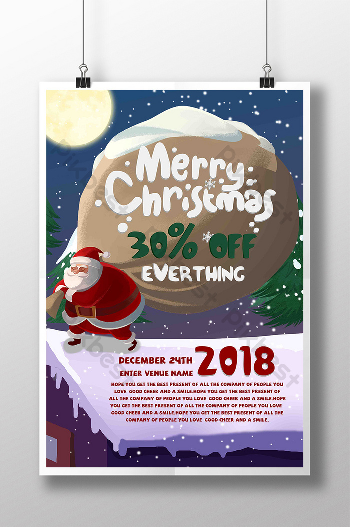 聖誕快樂銷售大禮物聖誕老人雪夜海報
