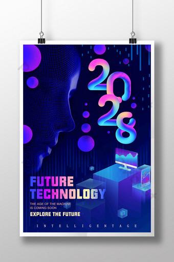 poster popular de tecnologia futura de dados gradientes sonhadores Modelo PSD